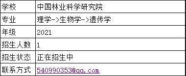 微信图片_20210129154958.jpg