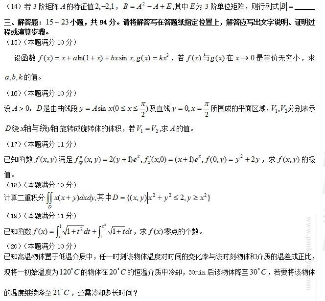 真题3.jpg