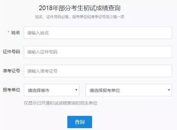 QQ截图20180202100022.jpg